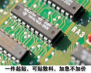 合肥探奥自动化有限公司2015年10月份LED电路板合肥贴片加工六万片
